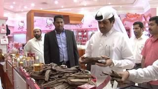 Download Inauguration of Nibras Perfumes at Doha Qatar Video
