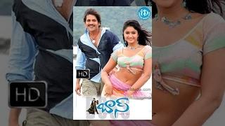 Download Boss Telugu Full Movie || Nagarjuna, Nayantara, Poonam Bajwa, Shriya || VN Aditya || Kalyani Malik Video