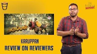 Download Karuppan Movie Friday Facts with Shah Ra | Vijay Sethupathi, Bobby Simha Video