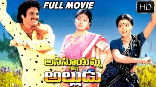 Download Anasuyamma Gari Alludu Telugu Full Length Movie || Bala Krishna, Bhanu Priya || Telugu Hit Movies Video