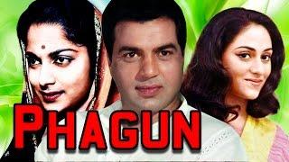 Download Phagun (1973) Full Hindi Movie   Dharmendra, Waheeda Rehman, Jaya Bhaduri, Om Prakash Video
