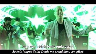 Download Mohamed Allaoua - Wali lihala-w (Paroles + Traduction) Video
