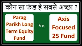 Download Axis Focused 25 Fund Vs Parag Parikh Long Term Equity Fund For 2019 | Top Multi Cap Funds 2019 ! Video