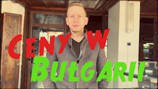 Download Ceny w Bułgarii-od Piwa do domów Video