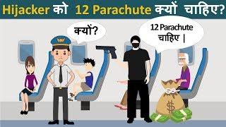 Download 12 जासूसी और रोमांचक पहेलियाँ एक साथ | unRiddle Video