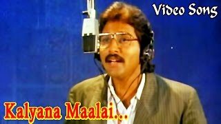 Download Kalyana Maalai  Super Hit Video Song Hd  Pudhu Pudhu Arthangal  Rahman, Sithara, Geetha Video