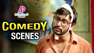 Download RJ Balaji Comedy Scenes | Ivan Thanthiran | Kadavul Irukaan Kumaru | Naanum Rowdy Dhaan Video