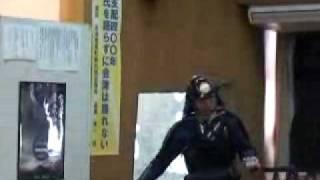 Download 遠藤.wmv Video