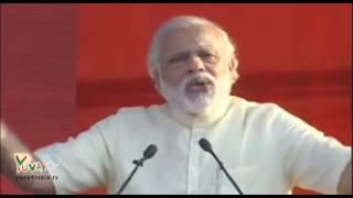 Download दो साल हो गये कोई ऐसी खबर सुनी हो जिसमें मोदी सरकार ने एक रुपया भी खाया हो ?: पीएम नरेन्द्र मोदी Video