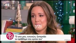 Download Youweekly.gr: Ξέσπασε σε λυγμούς η Καλομοίρα μιλώντας για την ασθένεια του γιού της! Video