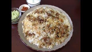 Download ബീഫ് ബിരിയാണി / കണ്ണൂര് ബീഫ് ബിരിയാണി / kannur special beef biryani Video