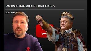 Download Почему удалили интервью Андрея Данилко Video