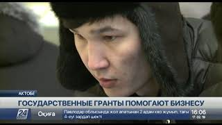 Download Выпуск новостей 16:00 от 17.02.2019 Video