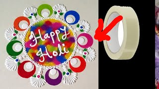 Download Holi Rangoli Using Cellotape and bottle cap Video