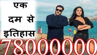 Download Swag se swagat अबतक का सबसे बड़ा गाना बना। Salman khan Pbh News Video