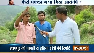 Download Udhampur Attack: How The Two Brave Hearts Captured Terrorist Naved - India Tv Video
