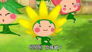 Download 【小主播看天下WOW】20180321 - 第47集 Video
