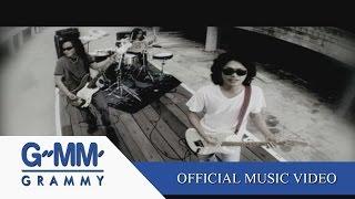 Download มอไซค์รับจ้าง - Loso【OFFICIAL MV】 Video