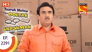 Download Taarak Mehta Ka Ooltah Chashmah - तारक मेहता - Ep 2291-14th September, 2017 Video