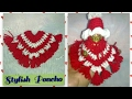 Download Crochet(क्रोशिया) 2colours stylish Poncho for Ladoo Gopal/ Winter woollen dress (पोशाक) for Thakurji Video