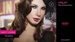 Download Nancy Ajram - Ya Kethar (audio) نانسي عجرم - يا كثر - أغنية Video
