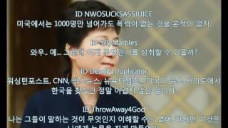 Download 세계가 인정하는 대한민국 촛불집회, 5차 촛불집회 해외반응 모음 Video