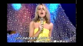 Download Eighth Wonder - Stay With Me (1986 Japan) Video