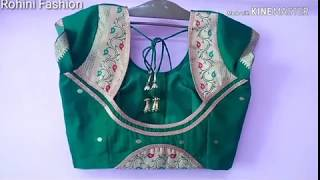 887f2be7851837 Paithani blouse back neck designs cutting  sititching Free Download ...