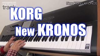 NAMM 2017: Korg Kronos OS update Free Download Video MP4 3GP
