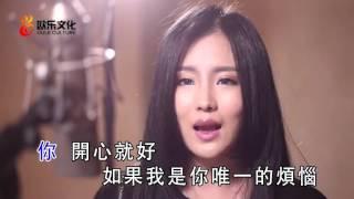Download 《戴流苏耳环的少女》片头曲《怎样才好》曹雪 Video