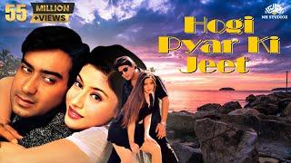 Download Hogi Pyaar Ki Jeet (1999) || Ajay Devgn, Mayuri Kango || Hindi Romance Comedy Drama Full Movie Video