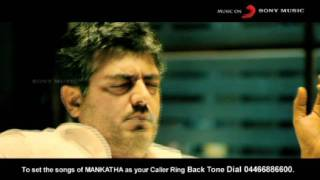 Download Mankatha Official Trailer Video