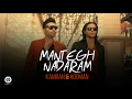 Kamran & Hooman - Mantegh Nadaram OFFICIAL VIDEO 4K
