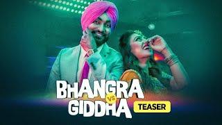 Download Song Teaser ► Bhangra Vs Giddha: Saini Surinder | Full Video releasing on 20 September Video