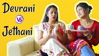 Download Devrani Vs Jethani ft. Captain Nick | Types Of Relations | Shruti Arjun Anand Video