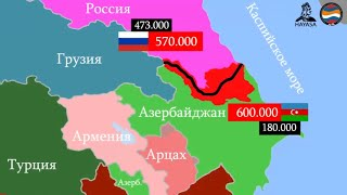 Download Лезгины - прямые потомки древней Кавказской Албании Video