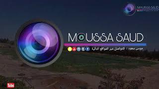 Download سوري حمص القصير..فيديو جديد عن مدينة القصير في ريف حمص.moussa saud/موسى سعود Video