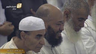 Download تلاوة د. ياسر الدوسري لسورة القيامة من الحرم بجودة و كوالتي عالي Video