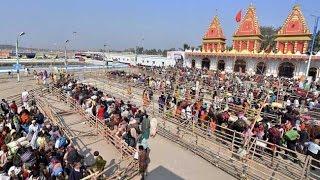 Download Gangasagar Mela 2018 and mela history Video