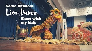 Download FUN LION DANCE SHOW WITH MY KIDS / 舞狮 / 狮子舞打鼓 / 舞狮表演 / barongsai / múa lân / EP 63 Video