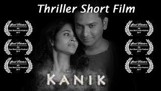 Download KANIK    Short Film   Suspense    Award Winning   Deepti Devi    Amol Nikhare Video