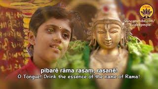 Download Pibare Rama Rasam - Rahul Vellal - 'Vande Guru Paramparaam' Video