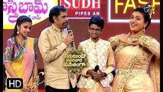 Download Roja Family Intro | ETV Sankranthi Special Event | 15th January 2019 | ETV Telugu Video