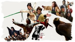 Download MV: 射雕英雄传 : 鐵血丹心 The Legend of the Condor Heroes 2017 (Full Song in Mandarin) Video