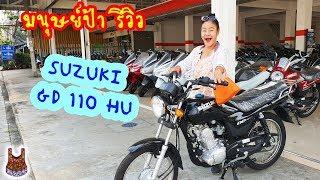 Suzuki GD110 Custom Free Download Video MP4 3GP M4A - TubeID Co