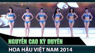 Download Nguyễn Cao Kỳ Duyên - Hoa hậu Việt Nam, phần thi áo tắm, bikini, hotgirl 2016 Video