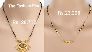 Download Latest gold MANGALSUTRA designs with PRICE Video