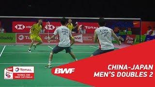 Download Thomas Cup Final | MD2 | LI/LIU (CHN) vs SONODA/WATANABE (JPN) | BWF 2018 Video