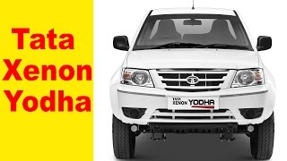 Download 2017 Tata Xenon Yodha pick up launched at INR 6.05 Lakhs | Specifications Video