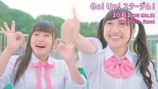Download Run Girls, Run! / Go! Up! スターダム! MV short.ver Video